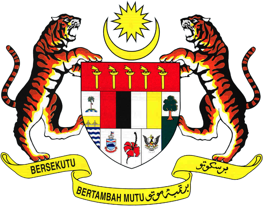 20090423144020!Coat_of_arms_of_Malaysia